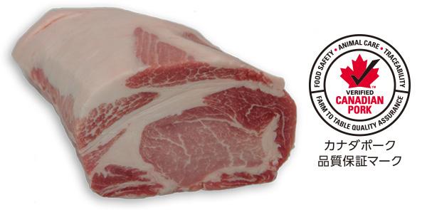豚肉製品パッケージ